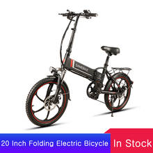 samebike 20 Inch Folding Electric Bike Power Assist Electric Bicycle E-Bike Scooter 350W Motor Conjoined Rim Electric Bicycle