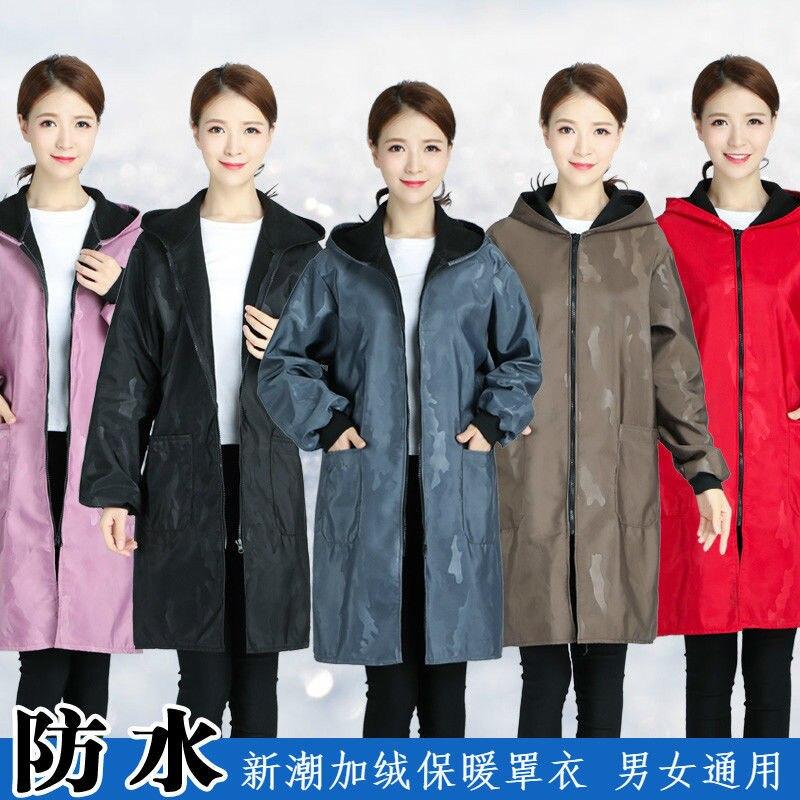 Thick Dustproof Plus Velvet Jacket Long Sleeve Men And Women Warm Waterproof Oil Resistant Camouflage Unlined Long Gown Blue Unl