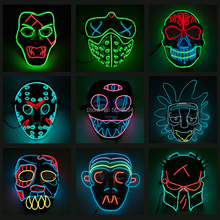 Novelty Cosplay Mask Glow In Dark Halloween EL Wire Mask Glowing Party Horror Face Led Mask With DC-3V Controller glow in the dark halloween jason damaged face mask green