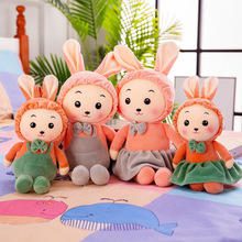40-70cm beautiful cute rabbit doll cartoon plush toy pillow children accompanying boy girl birthday gift WJ088