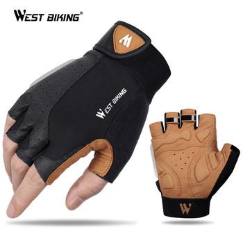 WEST BIKING rękawiczki rowerowe MTB Bike Half Finger rękawiczki mężczyźni kobiety lato siłownia antypoślizgowe oddychające rękawiczki sportowe tanie i dobre opinie Poliester Skóra syntetyczna Pół palca Jazda na rowerze YP0211196 Zmywalna Breathable fabric PU leather Black Brown S M L XL