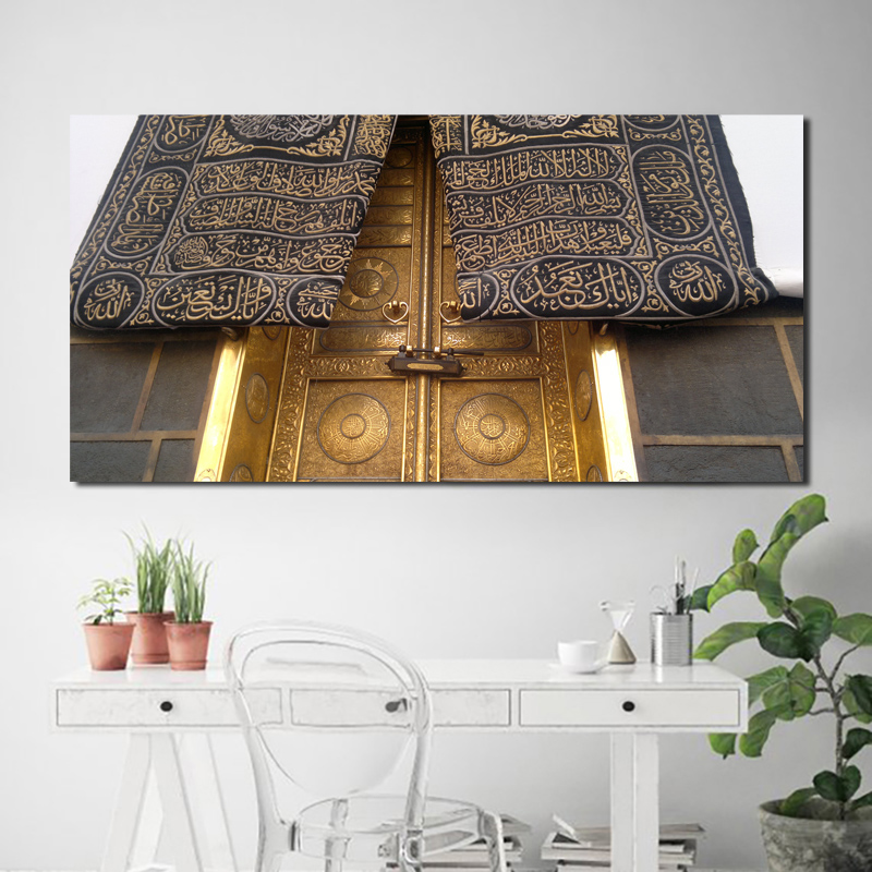 kaaba, mecca mosque wall display study table