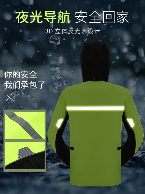 Adults Thin Raincoat Rain Pants Suit Green Waterproof Suit Motorcycle Rain Coat Jacket Outdoor Men and Women Hiking Set Gift 3