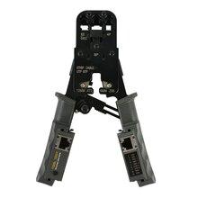 Многофункциональные сетевые обжимные инструменты для RJ45 тестовый обжимной инструмент с трещоткой Cat6 RJ12 RJ45 RJ50 RJ11(8P8C/6P6C/6P4C