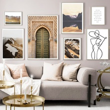 Morocco Door Mountain Line Drawing Quotes Wall Art Print Canvas Painting Nordic Posters And Prints Wall Pictures For Living Room майка print bar drawing a line