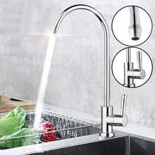 Torneira do filtro de água da cozinha cromado 1/4 Polegada conectar mangueira osmose reversa filtros peças purificador água potável direta
