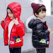 цена на Baby Coat Boys girls Winter down Jackets For Children Autumn Outerwear Hooded  Newborn Clothes toddler  Kids Snowsuit Thicken