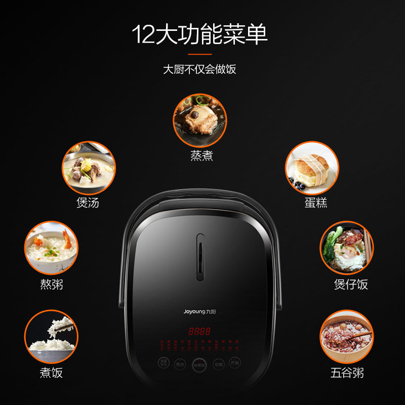 Rice Cooker 5L Home Smart 1 Large Capacity 3 Steamed Rice Cooking Rice 6 Authentic Rice Cooker 50FY808 4