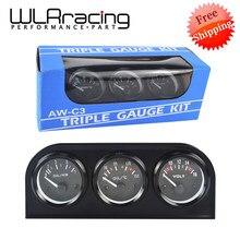 52MM 3 en 1 voltímetro + Indicador de temperatura de agua + Kit de medidor de presión de aceite voltímetro o medidor de temperatura de aceite Triple Mete