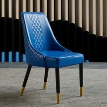 Европейский Золотой PU стул для дома, гостиной, столовой, сада, табурет, мебель для отеля, отдыха, гостиной, вечерние, банкетный зал, RU
