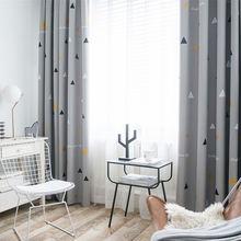 Геометрические затемняющие шторы для гостиной детской комнаты