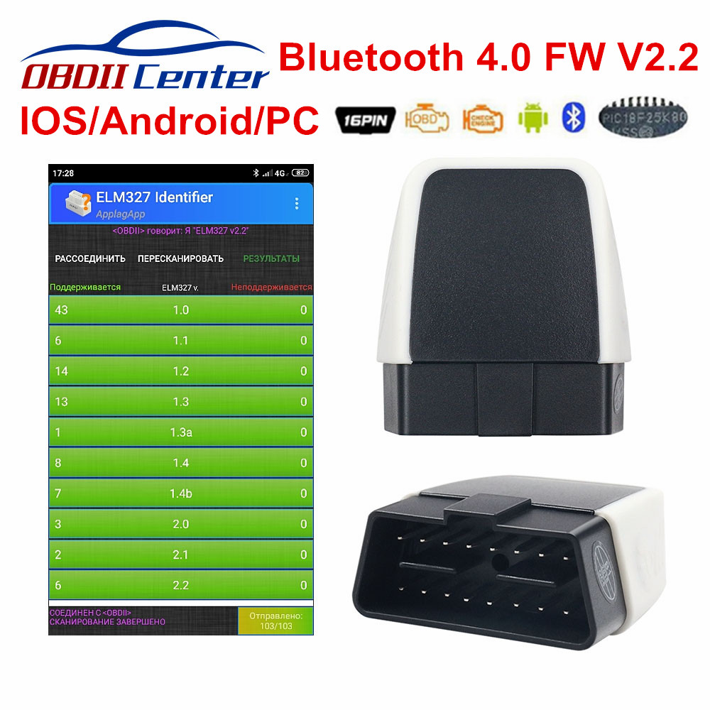 Newly ELM327 Bluetooth 4.0 V2.2 OBD2 Diagnostic Scanner V08 ELM 327 FW 2.2 Better Than V1.5 IOS Andorid Windows PIC18F25K80 Chip