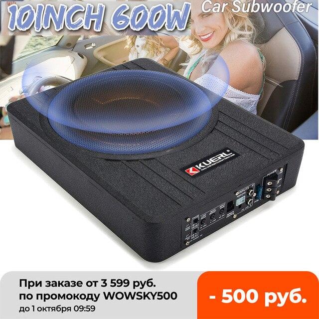 10 Inch 600W Car Subwoofer Car Audio Slim Under Seat Active Subwoofer Bass Amplifier Speaker Car Amplifier Subwoofers Woofer 12V 1