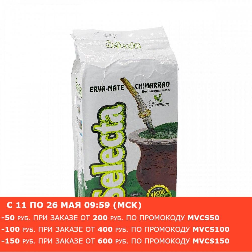 Мате Selecta Chimarrao Premium, 1000 г