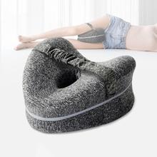 Ортопедическая подушка для сна с эффектом памяти, подушка для позиционера ног, подушка для поддержки колена между ножками для боли в бедре