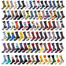 Для женщин забавные Для мужчин носки из хлопчатобумажной ткани в виде акулы личности счастливых Искусство Ван Гог роспись всемирно известная картина женские Носки с рисунком из масла носки, подарок на Рождество