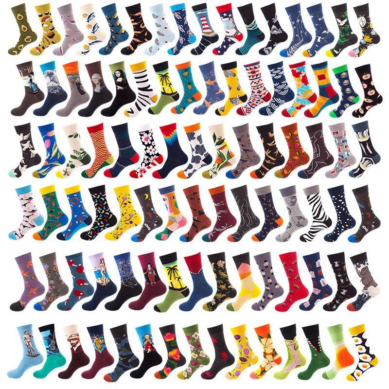 Women Funny Men Sock Shark Cotton Personality Happy Art Van Gogh World Famous Painting Female Socks Oil Socks Christmas Gift