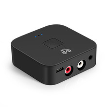 HIFI NFC Wireless Bluetooth 5.0 Receiver Adapter 3.5mm AUX R