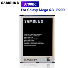 Samsung Original Replacement Battery B700BC B700BE For Samsung Galaxy Mega 6.3 8GB I9200 Authentic Phone Battery 3200mAh