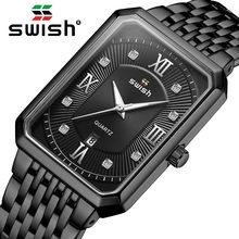 Часы наручные swish мужские прямоугольные модные деловые кварцевые