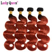 Lucky Queen Peruvian Body Wave Human Hair Extensions Remy Hair Weave Bundles 350/Orange Color Ombre Bundles Medium Ratio