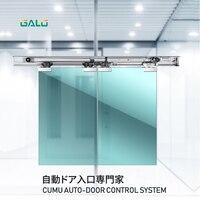 GALO Automatic Induction TRANSLATION GATE Door Unit sliding gate move opener with Safety Beam sensors