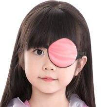 Окклюзер для глазных глаз окклюдер детей медицинский пластырь