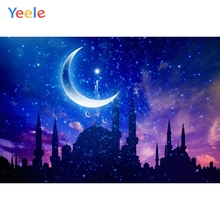 Yeele Starry Night Sky Islamic Mosque Scenery Moon Photography Backgrounds Customized Photographic Backdrops For Photo Studio