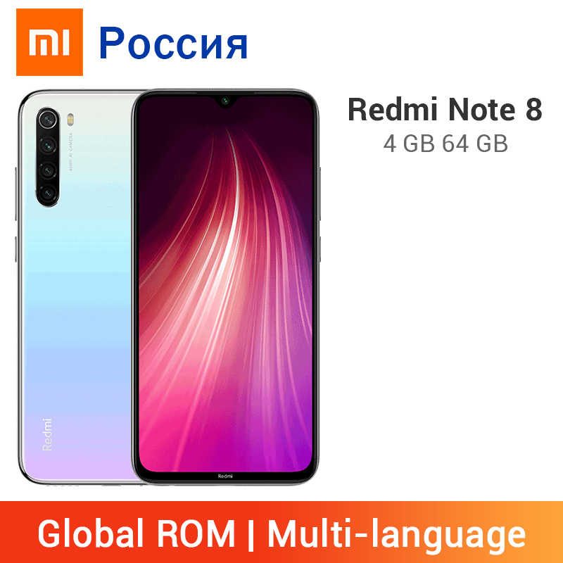 Global ROM Xiaomi Redmi Note 8 4GB 64GB Smartphone 48MP Quad caméra Snapdragon 665 Octa Core téléphone portable 4000mAh batterie
