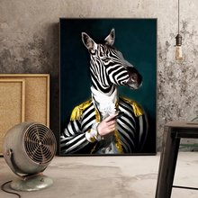 Зебра джентльмен холст живопись творчество Животные стены художественные