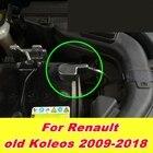 For Renault old Kole...