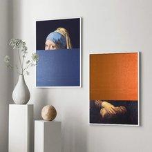 Всемирно известная картина художественная фантазия холст Постер