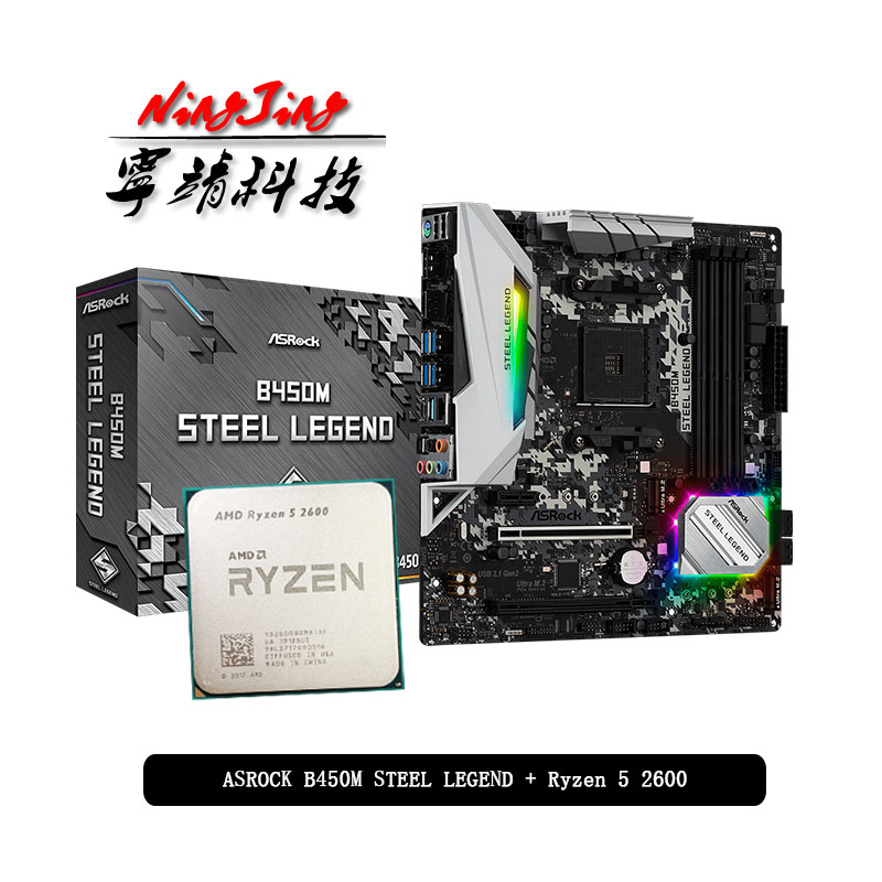 AMD Ryzen 5 2600 R5 2600 CPU + ASROCK B450M STEEL LEGEND Motherboard Suit Socket AM4 All new but without cooler|Motherboards| - AliExpress
