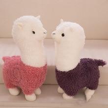 цена Cute 28cm cartoon alpaca plush doll toy cloth sheep soft plush animal plush camel birthday gift baby child gift doll decoration онлайн в 2017 году