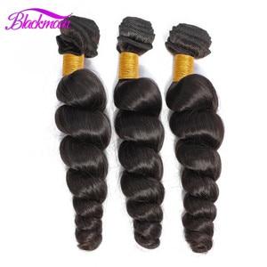 Image 2 - Extensiones de cabello humano mechones de ondas sueltas, 1/3/4 mechones, Color negro Natural, Remy, trama Doble