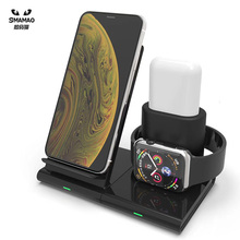 SMAMAO split three-in-one magnetic multi-function fast wireless charger for mobile phone headset smart watch wireless charger fo support sdcard fm bluetooth three in one headset universal wireless portable folding headset for mobile phone
