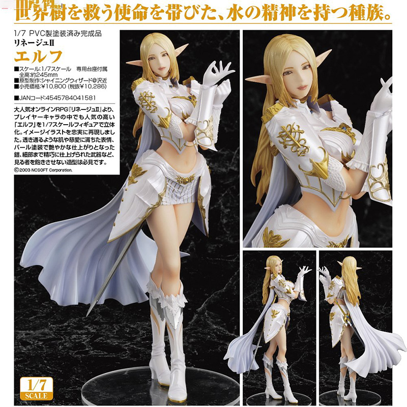 Anime Sexy Figure Lineage Elf PVC Action Figure Anime Figure Model Toys Sexy Girl Figure Collectible Doll Gift