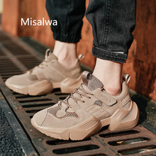 Misalwa British Style Sneakers Men Black Khaki Grey Lace Up Autumn Shoes Hard-Wearing Breathable Casual Flats Chaussure homme