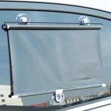 Автомобильный солнцезащитный козырек занавеска для переднего