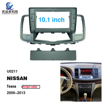 2 Din 10.1 inch Car Radio installation DVD GPS mp5 Plastic Fascia Panel frame for NISSAN Teana 2009~2013 Dash Mount Kit image