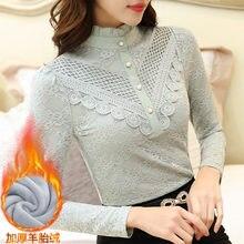 Плюс бархатная кружевная рубашка Женская Осень Зима Новая блузка