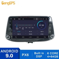 2 Din Stereo Android 10.0/9.0 Car Radio for Hyundai i30 2017 2018 Built in DSP GPS Navigation CD DVD Player Bluetooth Head Unit