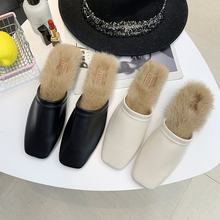 Fleece Women Wear 2019 New Winter Europe and America Baotou England Half Ins Tide Flat Comfortable Sabba(China)
