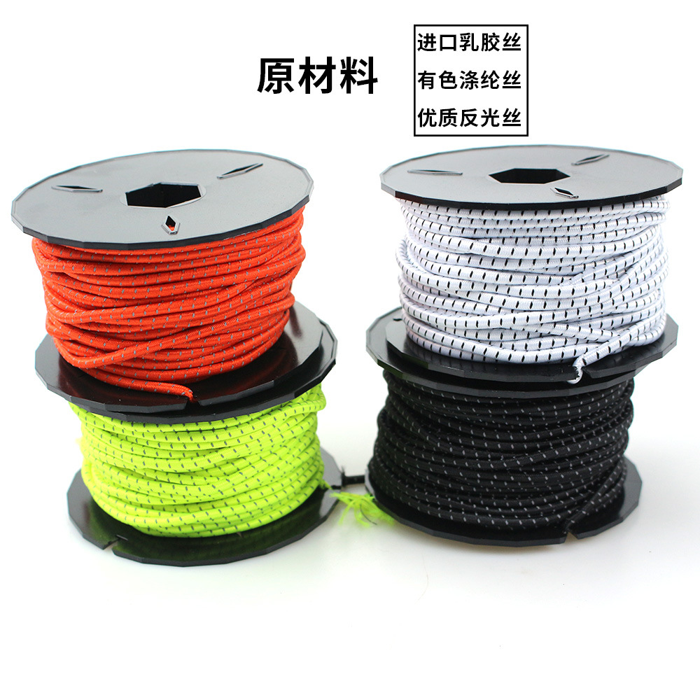 Reflective Elastic String Outdoor Camping Tent Rope 15 Meters Latex Bungee Ultra-stretch Import Core Rubber Band