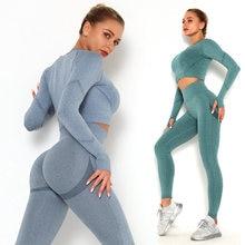 Conjunto de roupas de yoga terno esportivo feminino roupa esportiva conjunto de fitness atlético wear ginásio sem costura roupa de treino para mulher