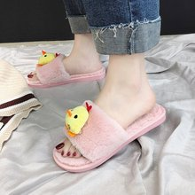 Liren 2019 Women Fur Slippers Summer Shoes Big Size Home Slipper Plush  Indoor Warm Fluffy Cotton Shoe Bird Pattern Cute