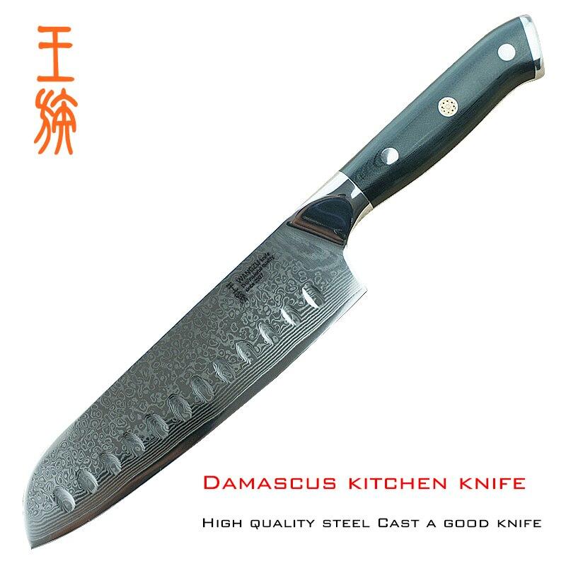 Couteau de cuisine couteau en acier damas 8 pouces couteau de chef de haute qualité japonais Santoku couteau à viande outils de cuisson accessoires