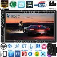 """Doppio Din Car Stereo Autoradio 7 """"Pollici Lettore Multimediale 2 Bluetooth Universale MP5 FM TF USB Aux Media Radio"""