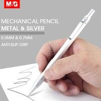 M & G 금속 실버 기계 연필 0.5mm/0.7mm 리드 전문 자동 연필 학교 사무 용품에 대 한 학생 드로잉|기계식 펜슬|   -