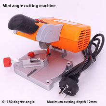 220V Table Cutting Machine Bench Mini Cut-off 0-45 Miter Saw Steel Blade 3/8